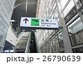 空港 国際空港 東京国際空港の写真 26790639
