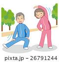 体操するシニア 高齢者 健康 26791244