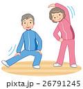 シニア 体操 運動のイラスト 26791245