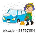 雪掻きする男性 26797654