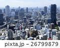 5月 大阪梅田界隈のビル群 26799879