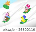 動物の橇あそび 26800110