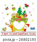 サンタクロース トナカイ クリスマスのイラスト 26802193