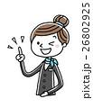 ベクター 人物 女性のイラスト 26802925