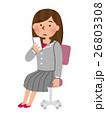 女性社員 会社員 女性のイラスト 26803308