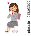 女性社員 会社員 女性のイラスト 26803309