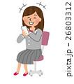 女性社員 会社員 女性のイラスト 26803312