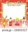 クリスマス フレーム サンタクロースのイラスト 26803527