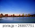 橋杭岩の夜明け 26807751