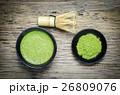 グリーン 緑 緑色の写真 26809076