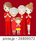 アジア人 アジアン アジア風のイラスト 26809372