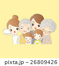 happy cartoon family selfie 26809426