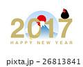 2017年 酉年 酉のイラスト 26813841