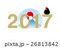 2017年 酉年 酉のイラスト 26813842