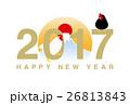 2017年 酉年 酉のイラスト 26813843