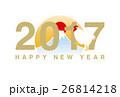 2017年 酉年 酉のイラスト 26814218