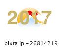 2017年 酉年 酉のイラスト 26814219