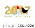2017年 酉年 酉のイラスト 26814220