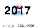 2017年 酉年 酉のイラスト 26814556