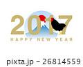 2017年 酉年 酉のイラスト 26814559