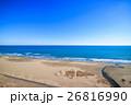 山武市 白幡 本須賀海水浴場付近を空撮 26816990