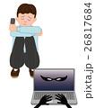 ネットで犯罪に巻き込まれた少年 26817684