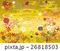 和柄 紅葉 和のイラスト 26818503
