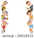 三世代家族 ベクター 新年のイラスト 26818524
