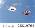 運動会の万国旗と青空 26819764