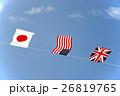 運動会の万国旗と青空 26819765