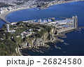 江ノ島上空/空撮 26824580