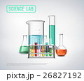 Science Laboratory Equipment Composition 26827192
