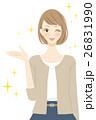 紹介をする女性 笑顔 26831990