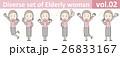 お団子ヘアの老人女性vol.02 26833167