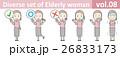 お団子ヘアの老人女性vol.08 26833173