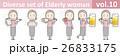お団子ヘアの老人女性vol.10 26833175