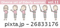 お団子ヘアの老人女性vol.11 26833176
