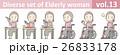 お団子ヘアの老人女性vol.13 26833178