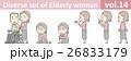 お団子ヘアの老人女性vol.14 26833179