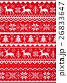 クリスマス背景 26833647