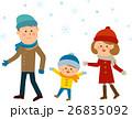 雪 家族 外出 26835092