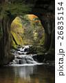 洞窟の滝・濃溝の滝 26835154