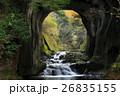 洞窟の滝・濃溝の滝 26835155