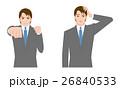 ビジネスマンの仕草 コミュニケーション 26840533
