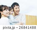 家族 育児 子育ての写真 26841488