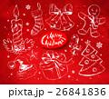 クリスマス ラインアート ベクトルのイラスト 26841836