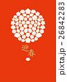年賀状 2017 デザイン 梅の花 26842283