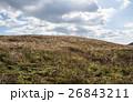 九州への旅、カルスト台地として知られています「平尾台」の風景を、ご紹介いたします。 26843211