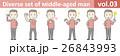 赤いニットを着た中年男性vol.03 26843993