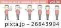 赤いニットを着た中年男性vol.04 26843994